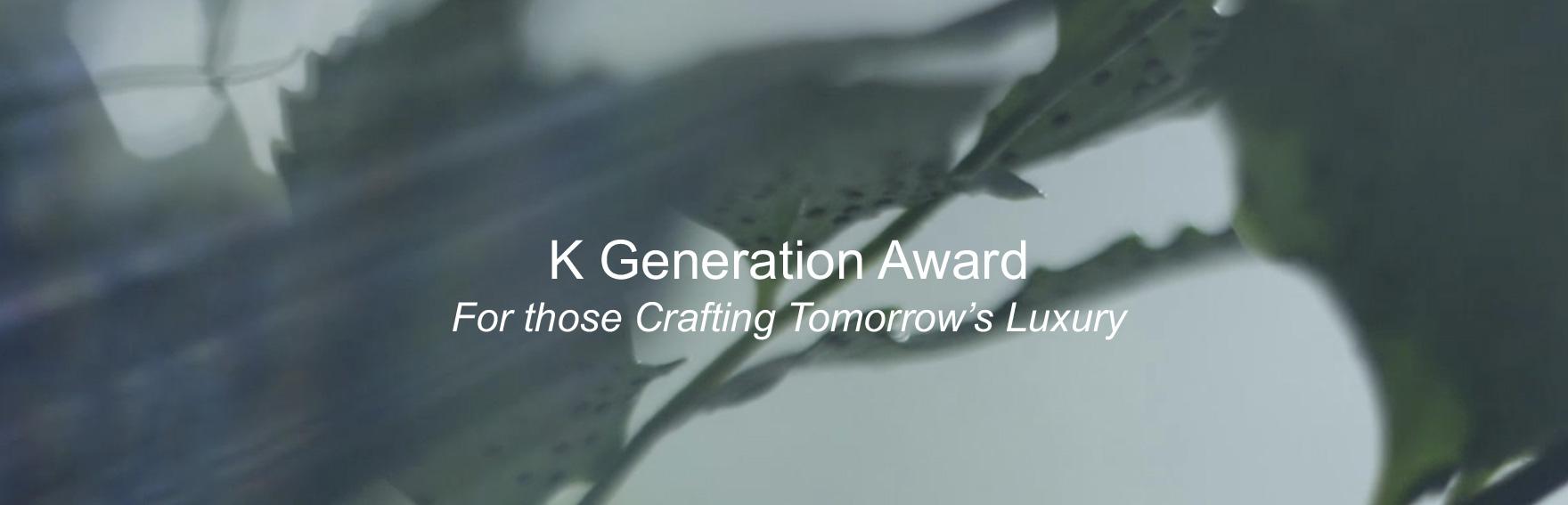 K Generation Award